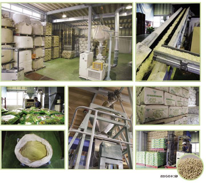 おからを主原料とした「ネコ砂」を生産する設備と工場 イメージ