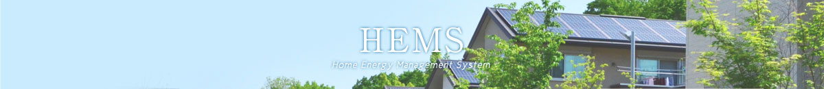HEMS Home Energy Management System
