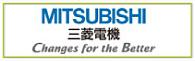MITSUBISHI 三菱電機
