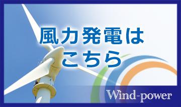 windbanner01