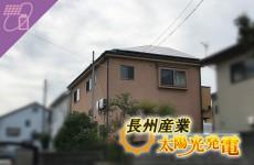 TAIYOU_logo