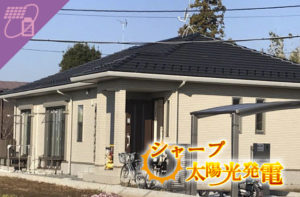 平成29年11月30日完工 埼玉県M様邸