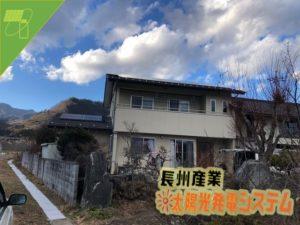 TAIYOU_logoiri03