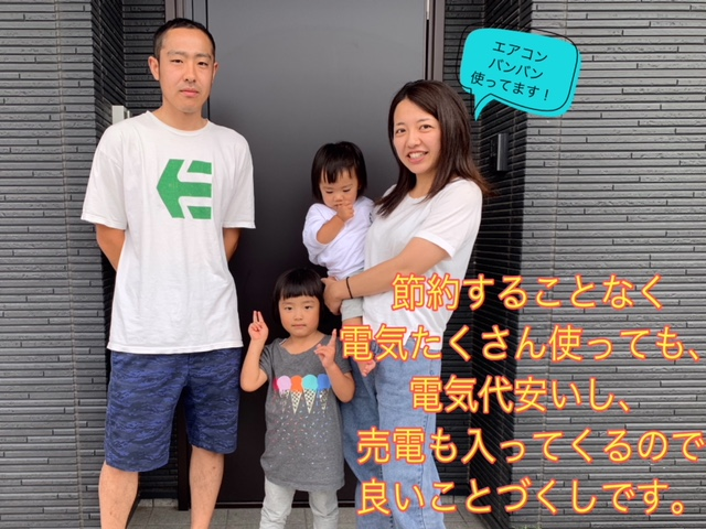 長野県K様 長州太陽光発電システム7.854kw蓄電池システム6.5kwh