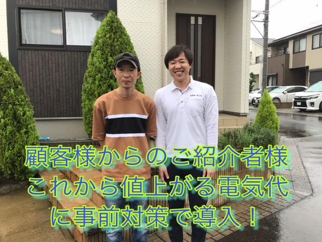 茨城県N様 長州太陽光発電システム3.598kw蓄電池システム6.5kwh