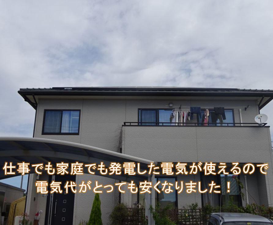 平成25年9月13日完工 群馬県前橋市  I 様邸