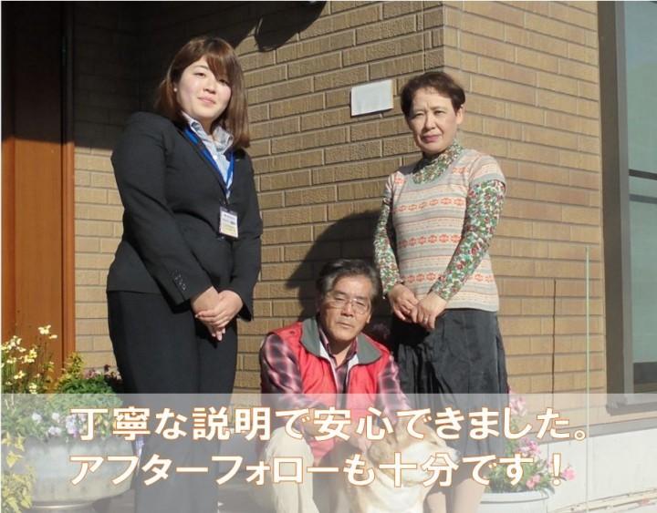 埼玉県 A様邸 東芝5.0kwシステム