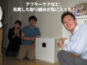 埼玉県越谷市K様 SHARP蓄電池システム6.5kWh